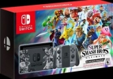 CONSOLA NINTENDO SWITCH + SMASH BROS ULTIMATE